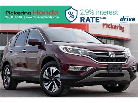 2016 Honda CR-V Touring (Stk: P5083) in Pickering - Image 1 of 36