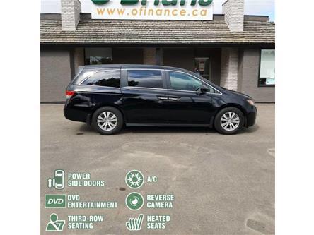 2016 Honda Odyssey EX (Stk: 12219B) in Saskatoon - Image 2 of 22