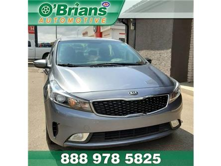 2017 Kia Forte EX Luxury (Stk: 12540A) in Saskatoon - Image 1 of 24