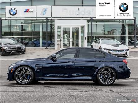2016 BMW M3 Base (Stk: DB5693) in Oakville - Image 2 of 25