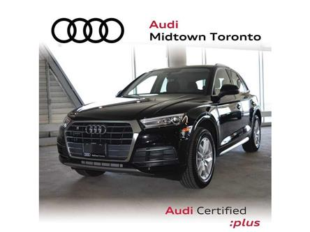 2019 Audi Q5 45 Komfort (Stk: P7361) in Toronto - Image 1 of 25