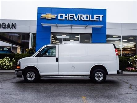 2017 GMC Savana 2500 Work Van (Stk: A289217) in Scarborough - Image 2 of 17