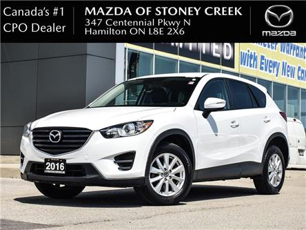 2016 Mazda CX-5 GX (Stk: SU1279) in Hamilton - Image 1 of 22