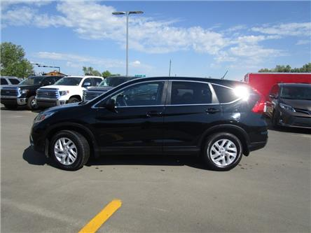 2016 Honda CR-V SE (Stk: 1991161) in Moose Jaw - Image 2 of 33