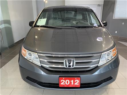 2012 Honda Odyssey EX (Stk: 922160A) in North York - Image 2 of 25