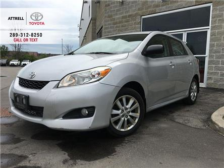 2010 Toyota Matrix TOURING PKG ALLOYS, SUNROOF, ABS, FOG LAMPS, ABS,  (Stk: 44177A) in Brampton - Image 1 of 25