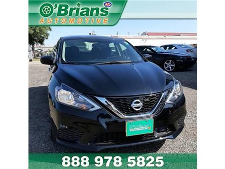 2019 Nissan Sentra S (Stk: 12709A) in Saskatoon - Image 1 of 25