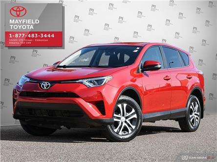 2016 Toyota RAV4 LE (Stk: M000135A) in Edmonton - Image 1 of 20