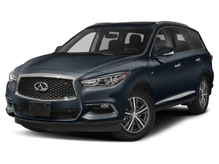 2020 Infiniti QX60 Sensory (Stk: H8927) in Thornhill - Image 1 of 9