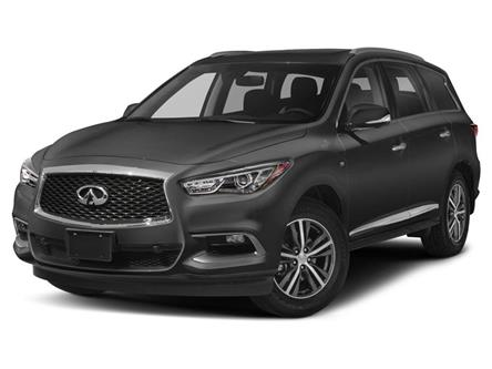 2020 Infiniti QX60 ESSENTIAL (Stk: H8932) in Thornhill - Image 1 of 9