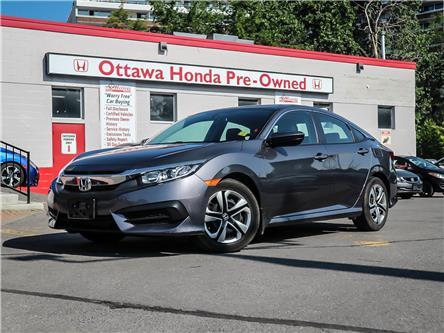 2017 Honda Civic LX (Stk: H7830-0) in Ottawa - Image 1 of 26
