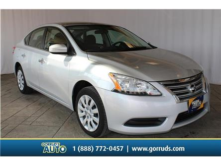 2015 Nissan Sentra  (Stk: 641261) in Milton - Image 1 of 37