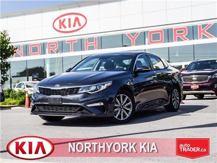 2019 Kia Optima LX+ (Stk: R0040) in Toronto - Image 1 of 22