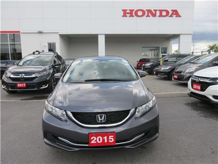 2015 Honda Civic EX (Stk: SS3563) in Ottawa - Image 2 of 19