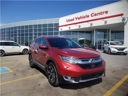 2017 Honda CR-V Touring (Stk: 2190548A) in Calgary - Image 1 of 30