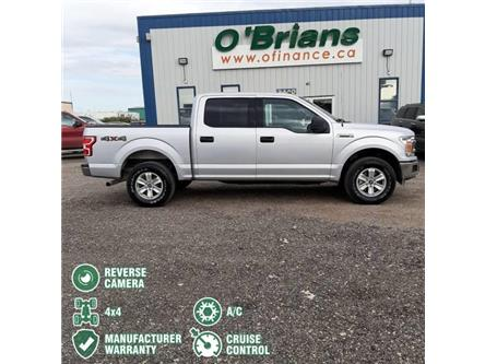 2018 Ford F-150 XL (Stk: 12698A) in Saskatoon - Image 2 of 22