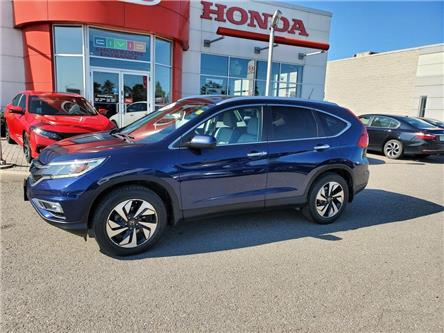 2016 Honda CR-V Touring (Stk: P7135) in Georgetown - Image 1 of 7