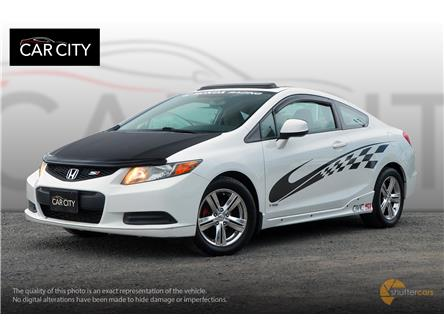 2012 Honda Civic EX (Stk: 2659) in Ottawa - Image 2 of 20