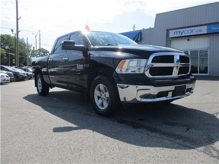 2016 RAM 1500 SLT (Stk: 191098) in Richmond - Image 1 of 12