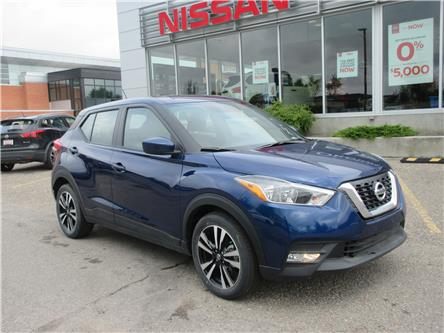2019 Nissan Kicks SV (Stk: 8366) in Okotoks - Image 1 of 21
