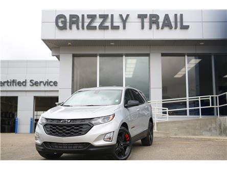 2020 Chevrolet Equinox LT (Stk: 58206) in Barrhead - Image 1 of 31