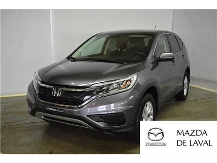 2015 Honda CR-V SE (Stk: 53365A) in Laval - Image 1 of 30