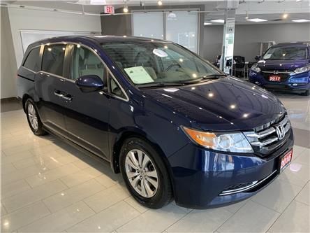 2016 Honda Odyssey EX (Stk: 16340A) in North York - Image 1 of 26
