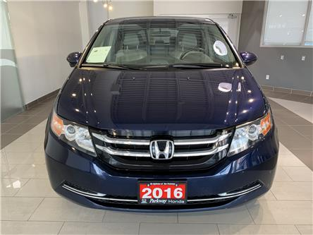 2016 Honda Odyssey EX (Stk: 16340A) in North York - Image 2 of 26