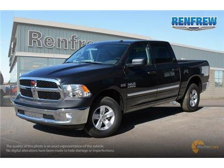 2017 RAM 1500 ST (Stk: SLH199) in Renfrew - Image 2 of 20