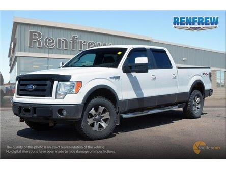 2010 Ford F-150 FX4 (Stk: K288A) in Renfrew - Image 2 of 20