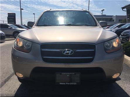 2008 Hyundai Santa Fe Limited (Stk: 1750W) in Oakville - Image 2 of 25