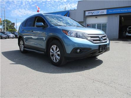 2014 Honda CR-V EX (Stk: 190827) in Kingston - Image 1 of 14