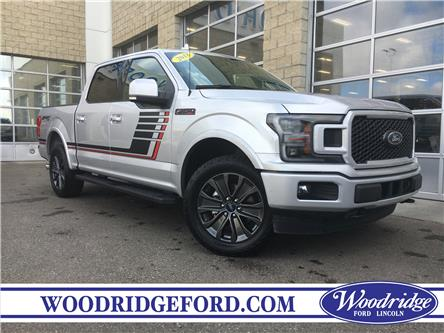 2018 Ford F-150 Lariat (Stk: 29827) in Calgary - Image 1 of 20