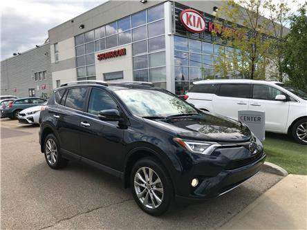 2017 Toyota RAV4 Limited (Stk: 21835A) in Edmonton - Image 1 of 28
