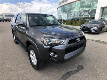 2015 Toyota 4Runner  (Stk: 294118A) in Calgary - Image 1 of 20