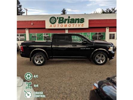 2012 RAM 1500 Sport (Stk: 12351B) in Saskatoon - Image 2 of 20
