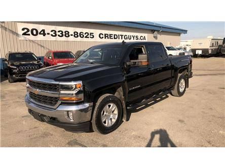 2017 Chevrolet Silverado 1500 1LT (Stk: I7746) in Winnipeg - Image 1 of 23