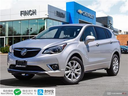 2019 Buick Envision Preferred (Stk: 142163) in London - Image 1 of 28