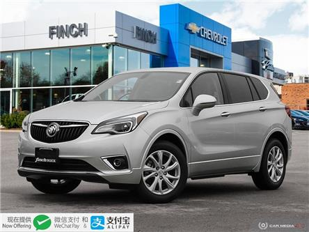 2019 Buick Envision Preferred (Stk: 141855) in London - Image 1 of 28