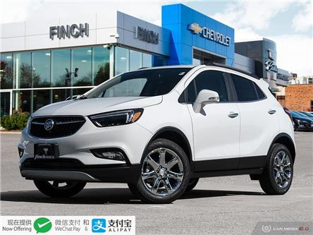 2019 Buick Encore Essence (Stk: 143033) in London - Image 1 of 28
