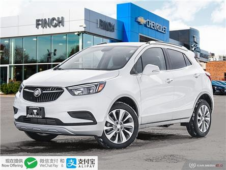 2019 Buick Encore Preferred (Stk: 145410) in London - Image 1 of 28
