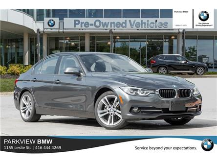 2016 BMW 320i xDrive (Stk: PP8695) in Toronto - Image 1 of 21