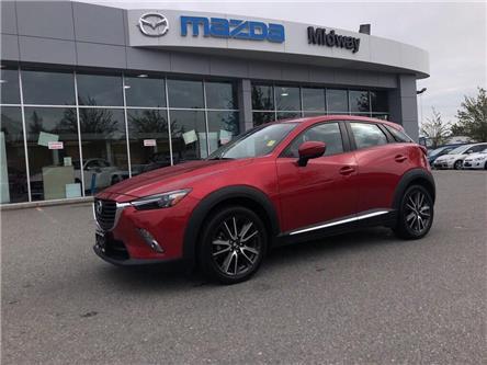 2016 Mazda CX-3 GT (Stk: 538280J) in Surrey - Image 1 of 15