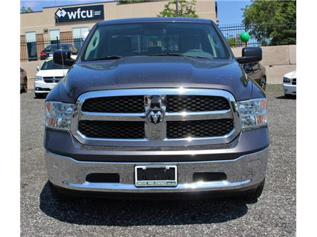 2014 RAM 1500 SLT (Stk: D0113) in Leamington - Image 2 of 25