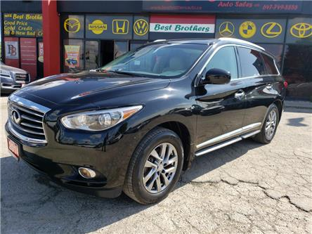 2014 Infiniti QX60 Base (Stk: 6934) in Toronto - Image 1 of 16