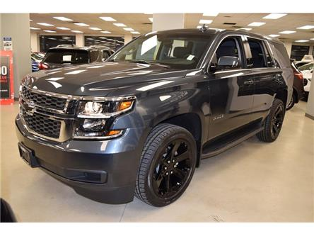 2019 Chevrolet Tahoe LS (Stk: 19-83) in Trail - Image 1 of 23