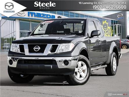 2012 Nissan Frontier  (Stk: 196113B) in Dartmouth - Image 1 of 27