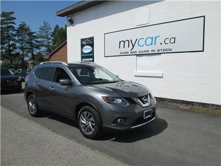 2015 Nissan Rogue SL (Stk: 191246) in Richmond - Image 1 of 20