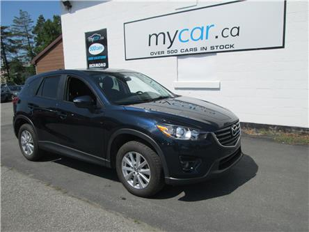 2016 Mazda CX-5 GS (Stk: 191228) in Richmond - Image 1 of 20