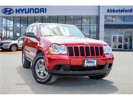 2010 Jeep Grand Cherokee Laredo (Stk: KK366416A) in Abbotsford - Image 1 of 21